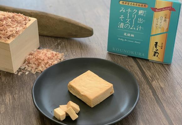 鰹出汁クリームチーズのみそ漬