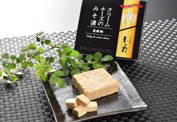 蔵醍醐 クリームチーズのみそ漬ハーフ 35g