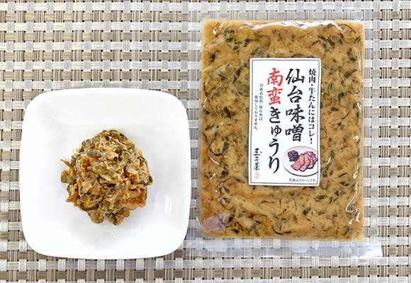 仙台南蛮味噌胡瓜